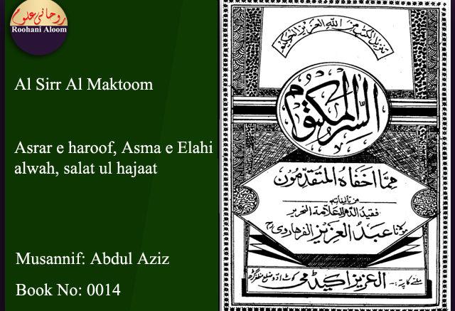 Al-Sir-Almaktoum
