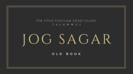 jog-sagar