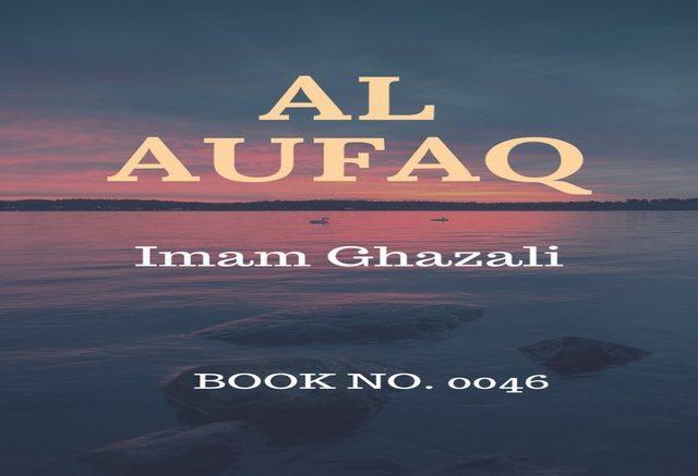 al-aufaq-imam-ghazali