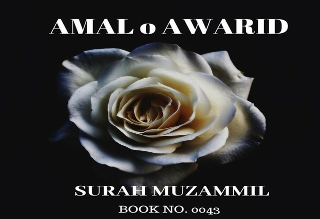 amaal-o-aurad-surah-muzammil