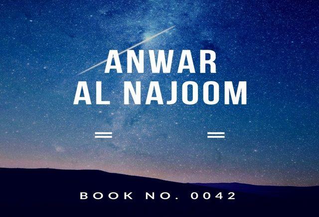 anwar-un-najoom