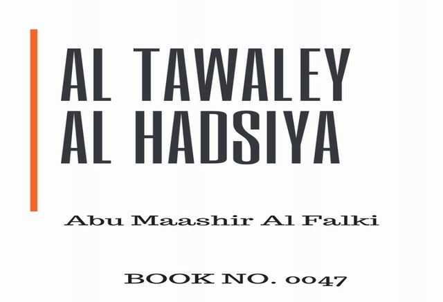 at-tawalay-al-hadsiya