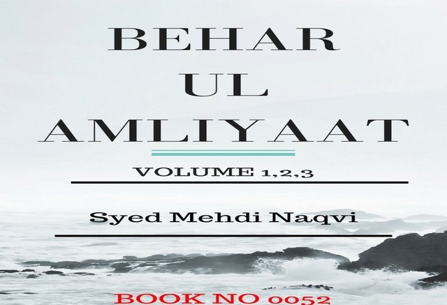 behrul-amaliyat-kaamil